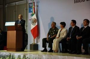 El evento protocolario estuvo encabezado por el presidente de la república Felipe Calderón Hinojosa, el Gobernador del Estado Juan Manuel Oliva Ramírez y la alcaldesa de Celaya, Rubí Laura López Silva